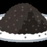 チャコールとは何色?2018年の流行の食べ物はチャコールフードらしいけど一体どんなフード?