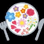 """<span class=""""title"""">食べられる花の栽培方法。クセのないオススメ食用花をピックアップ!</span>"""